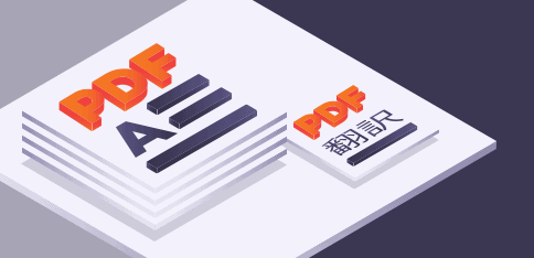 Translate PDF with memoQ